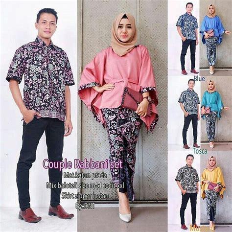 Batik Azkana Sogan 7 Ungu keluarga batik sarombit seragaman kondangan tanah