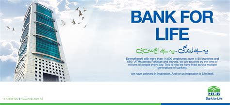 corporation bank house loan mcb house loan 28 images mcb bank pakistan personal