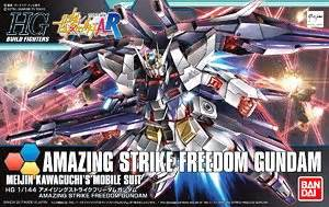 Mr Color 23 Green 2 Aircraft Cat Gundam Model Kit Paint amazing strike freedom gundam hgbf gundam model kits hobbysearch gundam kit etc store