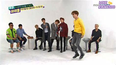got7 weekly idol eng 151014 weekly idol got7 yugyeom dancing to bad and