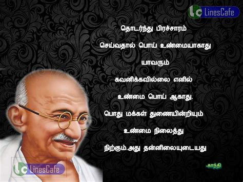 biography of kasturba gandhi in tamil gandhi quotes ponmozhigal in tamil tamil linescafe com