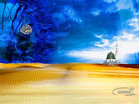 background muslim free islamic wallpapers desktop background images