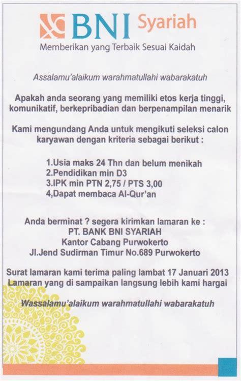lowongan kerja bumn departemen cpns bank pertamina bumn go id lowongan wordscat com