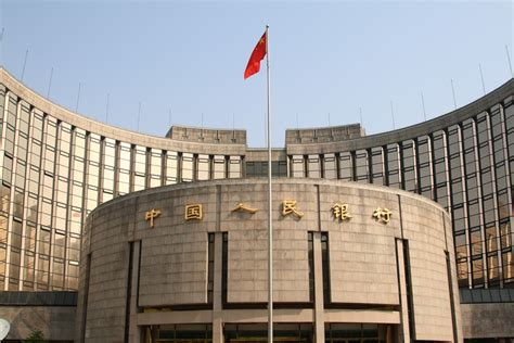 centra bank china jan fx sales on stronger yuan tighter capital