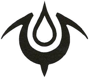 fire emblem tattoo of naga emblem emblem awakening symbol
