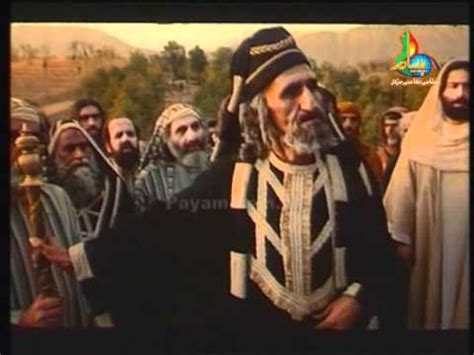 film nabi isa part 1 hazrat isa a s jesus christ complete movie part 3 of