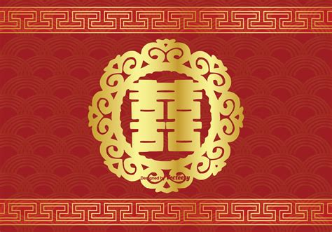 chinese happiness symbol double happiness chinese symbol www imgkid com the