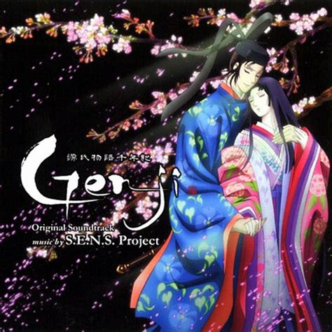 Ost Film Genji | tale of genji kitsune s thoughts