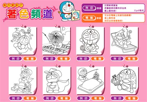 the world s worst coloring book seriously the content in this color therapy book is genuinely terrible i wasting money on stupid therapy coloring books colouring books books 免費卡通著色圖案 自己列印製作小朋友的塗鴉畫本 著色本 畫冊 g t wang