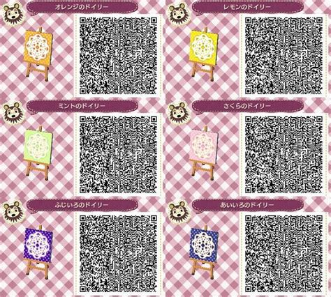 stump pattern new leaf 206 best images about animal crossing qr codes on