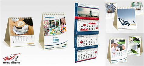 Csm Calendar Calendario Design E Sta