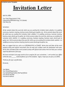 Invitation Letter Generator Invitation Letter Invitation Letter Business Forum Ref Official Invitation Letter For Tanzania