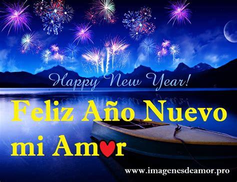 imagenes de amor feliz año nuevo tarjetas de feliz a 241 o nuevo 2015 mi amor con frases