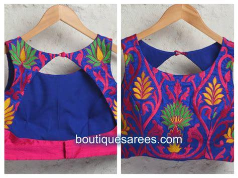 pattern of net 2015 blouse back neck designs boutiquesarees com