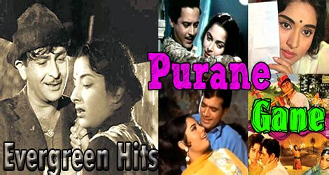 film gane purane purane hindi gane sana khan medium