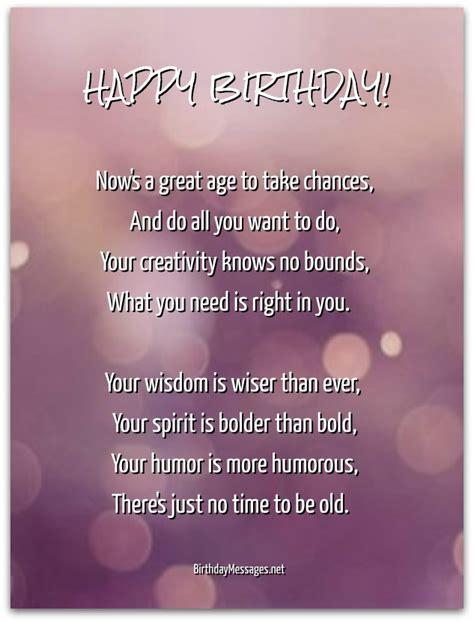 Poem For S Birthday Card Birthday Poems Original Poems For Birthdays