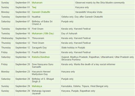 holiday calendar  karnataka  calendar