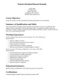 Resume Job Objective Teacher by Teacher Assistant Resume Objective Free Resume Templates