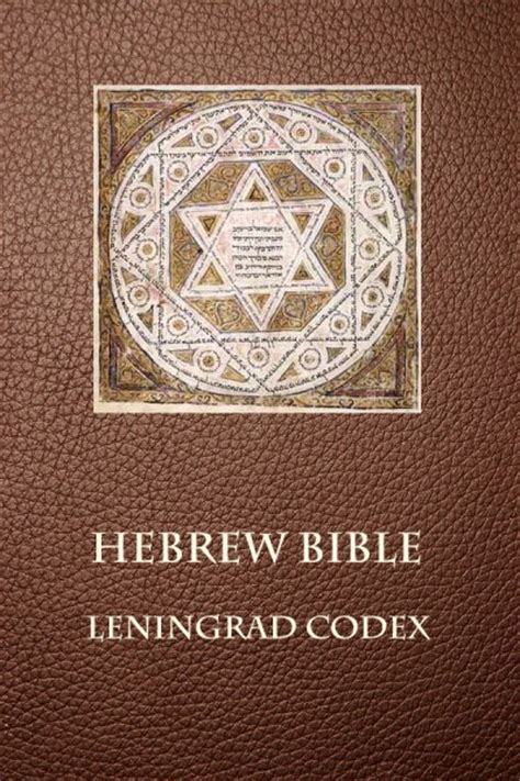 ideology class and the hebrew bible books bible quotes quotesgram