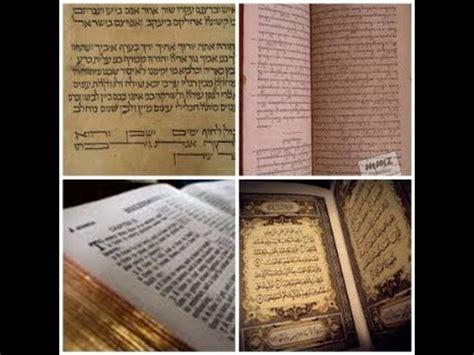 kitab suci allah swt taurat zabur injil alquran kapan turunnya kitab zabur taurat injil dan al qur an