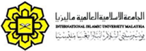 Iium Malaysia Mba by International Islamic Malaysia Iium Where