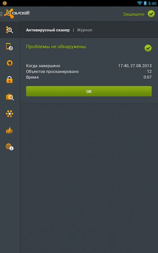 avast antivirus for android avast mobile security antivirus скачать avast для android