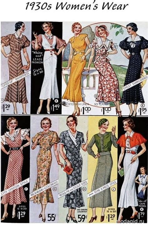 womens fashion mid thurtys 193 best 30s images on pinterest fashion vintage