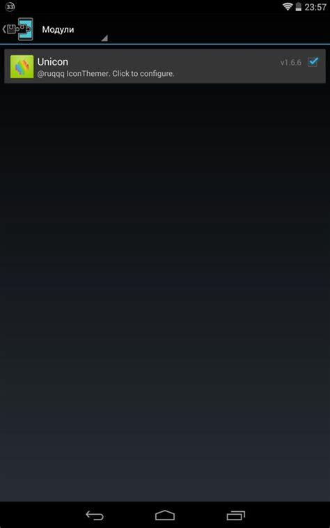 change icons on android как установить свои иконки приложений в android