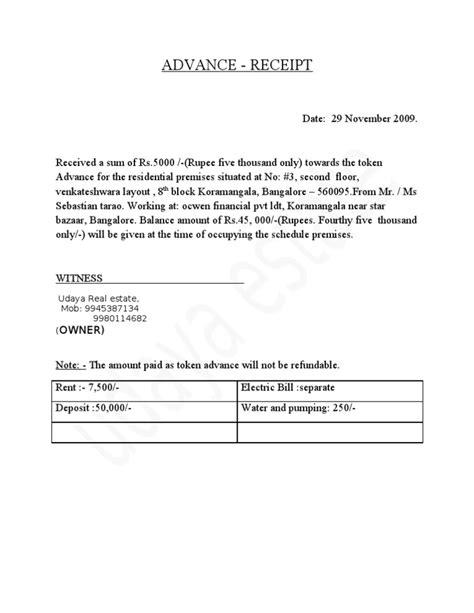 Rent With Reservation Letter Virginia rental bond receipt turtletechrepairs co