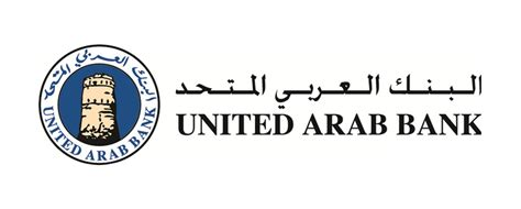 united contact united arab bank customer support number email id head