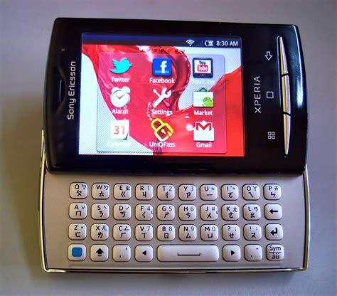 Handphone Sony Xperia Mini Pro sony ericsson xperia x10 mini pro 99 scratchless johor end time 10 6 2011 10 00 00 pm myt