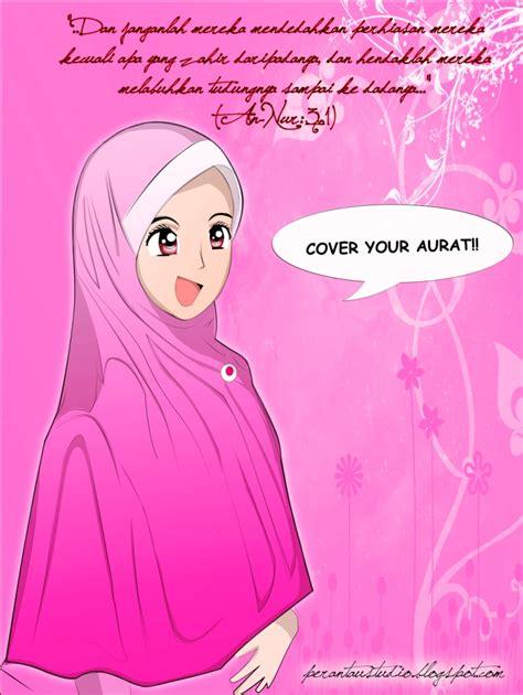 menyoal batas aurat wanita muslimah 3 artikel mutiara islam bagi muslimah