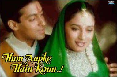 hum apke hai kaun title song gaata rahe mera dil hum aapke hain koun title song salman khan madhuri dixit