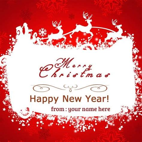 write name on merry christmas and happy new year wishes