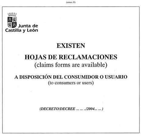 Modelo De Cartel Informativo De La Existencia De Hojas De Quejas Y | modelo de cartel informativo de la existencia de hojas de