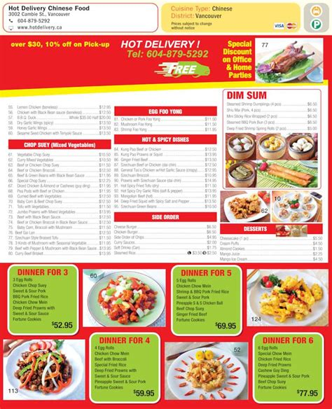 printable chinese recipes chinese food menu with pictures