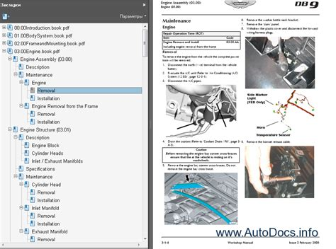 car repair manual download 2006 aston martin db9 parking system aston martin db9 workshop service manual repair manual order download