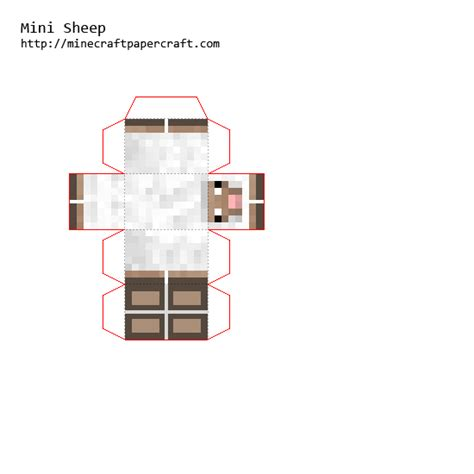 Minecraft Sheep Papercraft - papercraft mini sheep