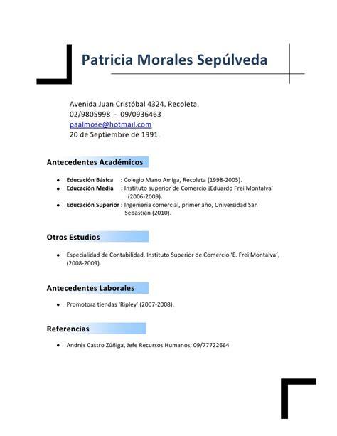 Modelo Carta De Presentacion Curriculum Argentina Curriculum Y Carta De Presentaci 243 N P M