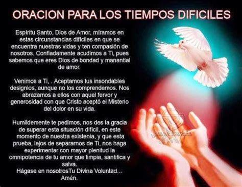 oraciones milagrosas y poderosas oracin para recuperar oraciones milagrosas oraci 211 n de bendici 211 n y abundancia