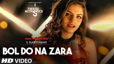 hd hindi video songs 2016 songspk gt gt download latest hindi songs 2016 hd video songs