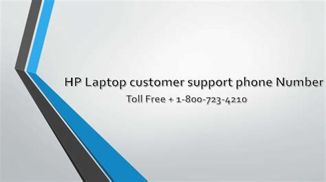 hp laptop customer support phone number
