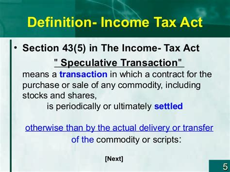 section 6 of income tax act speculative income a concept
