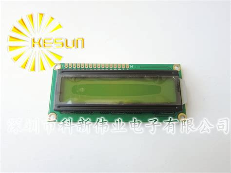 Lcd1602 Lcd 1602 Yellow And Green Screen With Backlight Lcd Display green screen promotion shop for promotional green screen