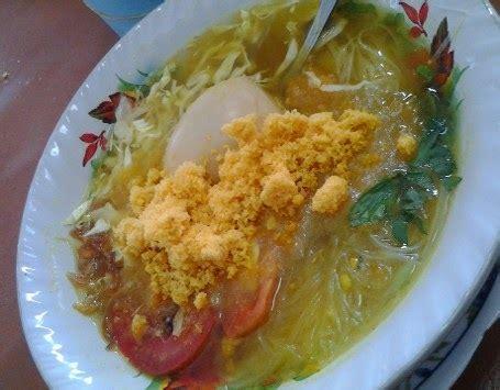 cara membuat soto ayam lamongan enak resep rahasia soto lamongan gurih enak resep masakan