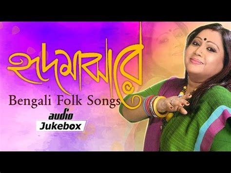 bengali folk songs by abbasuddin ahmed hridmajhare bengali folk songs sahaj ma songs