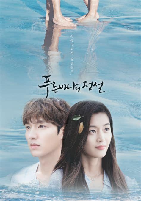 Dvd Korea Legend Of The Blue Sea quot the legend of the blue sea quot episode jeon ji hyeon and min ho the