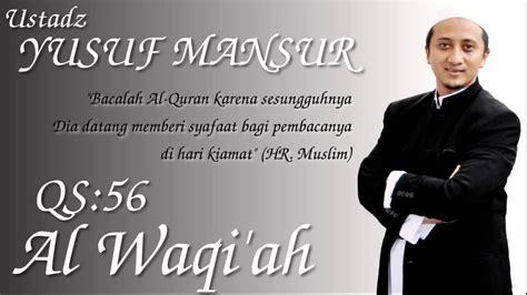 download mp3 al quran ust yusuf mansur qs 56 al waqiah ust yusuf mansur youtube