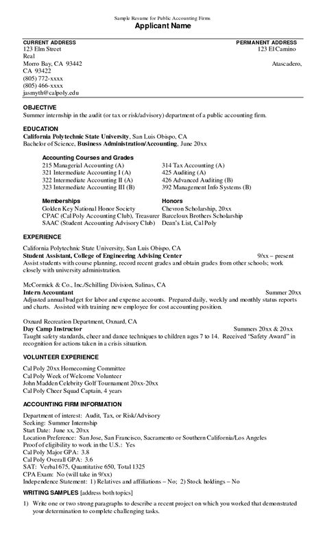 Resume Objective Accounting Internship Audit Engagement Letter Sle Template Resume Builder