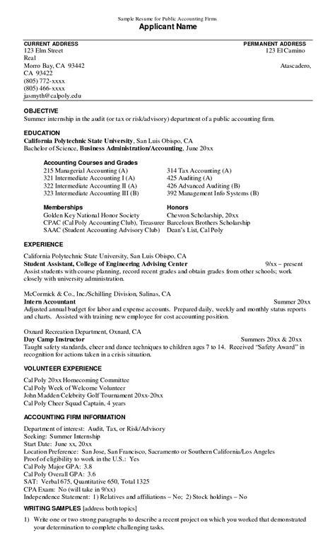 Audit Engagement Letter Sample Template Resume Builder